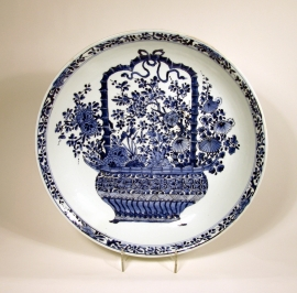Chinese Blue and White Porelain Plate