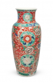 Rare Chinese Red Ground Famille Verte Porcelain Rouleau Vase
