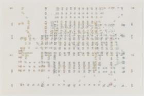 Julia Fish, Study for Threshold — Matrix : fossil [ spectrum : sample ]