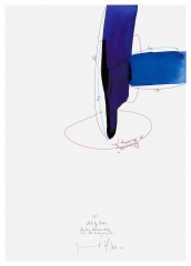 Jorinde Voigt (IV) Archetyp Berlin Now, Loop, Rotationsrichtung, 31, 32 Umdrehungen/min.