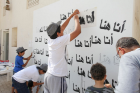 "Exhibition: ""Do It"" in Sharjah – Your chance to make new art"