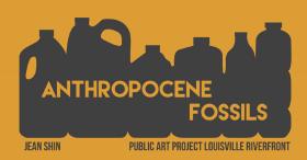 BROCHURE | Anthropocene Fossils by Jean Shin: Public Art Project Louisville Riverfront