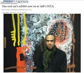One cool cat's exhibit now on at 798's UCCA - Chinadaily.com.cn