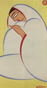 Jamini Roy Untitled (Seated Lady) Gouache on card 27.5 x 15 in.