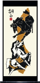 M. F. Husain HORSE - V 2005 Screenprint in 10 colors 84 x 36 in.