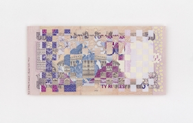 Abdullah M. I. Syed  Weaving Myths and Realities: 50 Pakistani Rupee and 50 Indian Rupee (Structures, Verso), 2020  Hand-cut and woven uncirculated 50 Pakistani Rupee and 50 Indian Rupee and archival tape  14.70h x 7.30w in
