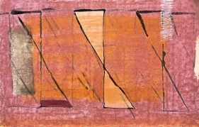 S. Harsha Vardhana UNTITLED 48 2007 Acrylic on paper 30 x 48 in.  UNAVAILABLE