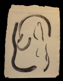 Manisha Parekh UNTITLED CALLIGRAPHIC 7 1994 Ink on paper pulp 11.5 x 8.5 in.