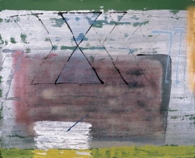 S. Harsha Vardhana UNTITLED 33 2007 Acrylic on canvas 48 x 60 in.  UNAVAILABLE