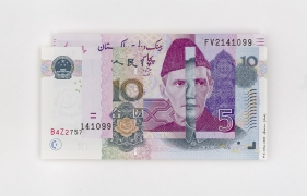 Abdullah M. I. Syed  Weaving Overlapped Realities: 50 Pakistani Rupee and 10 Chinese RMB (Portraits, Recto), 2020  Hand-cut and overlapped uncirculated 50 Pakistani Rupee and 10 Chinese RMB and archival tape  3.07h x 5.71w in
