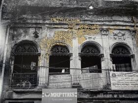 Najmun Nahar Keya  Kintsugi Dhaka (10)  2019  Photograph on archival paper, gold leaf, archival glue  13 x 17 in