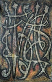 Sadequain UNTITLED 1966-67 Oil on canvas 72 x 48 in.