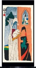 M. F. Husain MOTHER - XII 2008 Screenprint in 14 colors 84 x 26 in.