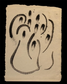 Manisha Parekh UNTITLED CALLIGRAPHIC 8 1994 Ink on paper pulp 11.5 x 8.5 in.
