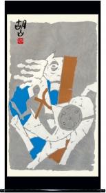 M. F. Husain HORSE - IX 2006 Screenprint in 22 colors 84 x 42 in.