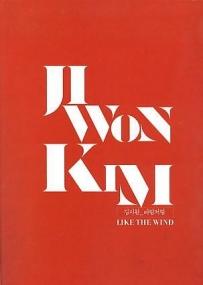 Kim Jiwon