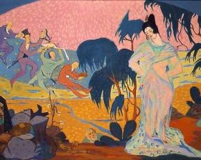 Artist Walter Mruk 1883-1942.