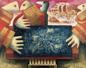 Artist Julio De Diego 1900-1979.