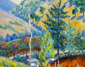 Artist M. Inez McCurdy 1913-2006.