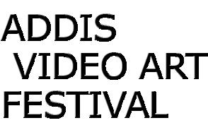 CHERYL PAGUREK @ THE INTERNATIONAL ADDIS VIDEO ART FESTIVAL