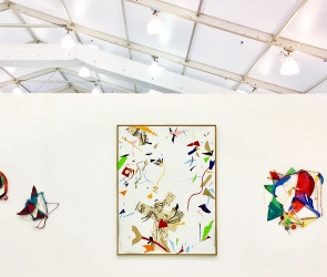 Installation view of fair booth