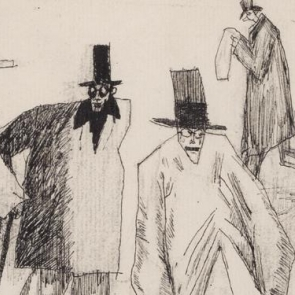 Detail of a drawing by Lyonel Feininger