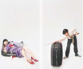 CHUN HUA CATHERINE DONG | HUSBANDS AND WIVES
