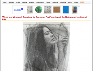 'Wired and Wrapped: Sculpture by Seungmo Park' on view at the Kalamazoo Institute of Arts