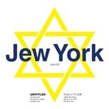 Kozloff in Jew York at Zach Feuer
