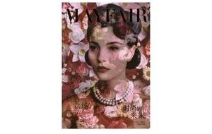 Black Eyed Susan on Mayfair Magazine's Cover (Mandarin)