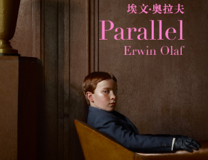 Erwin Olaf Solo Exhibition SCoP in Shanghai, China