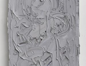 Liat Yossifor at Pitzer Art Galleries, Nichols Gallery