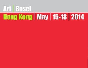 Art | Basel | Hong Kong