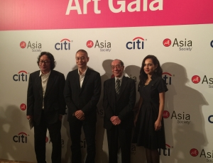 Asia Society Award for Significant Contribution to Contemporary Art
