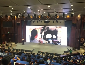 Behring Global Natural History Days-Wuhan, China
