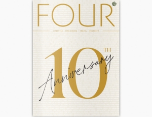 Four Magazine Features John Banovich - Wilds of Africa in the 10th Anniversary Issue - 2021