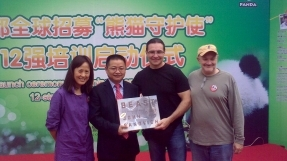 "Project Panda: The Global Search for ""Chengdu Pambassador"""