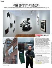 Singles Magazine Korea