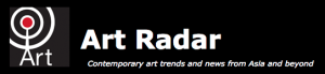art radar logo