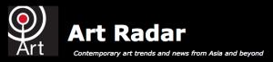 art radar logo