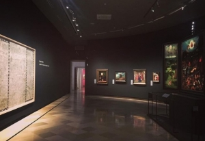 Gallery of the Academy of Fine Arts Vienna