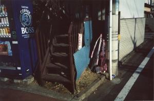 Publication: A-CHAN,  Vibrant Home