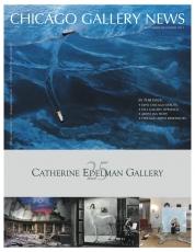 Interview with Douglas Dawson: Chicago Gallery News