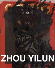 Newly published: Zhou Yilun