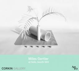 Miles Gertler Solo