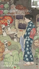 Fresh Impressions: Early Modern Japanese Prints