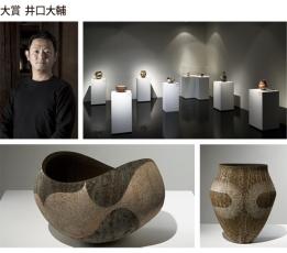 works by Iguchi Daisuke, Clay Artist