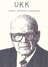 Riiko Sakkinen at Hyvinkää Art Museum