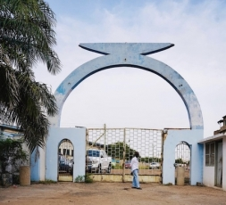 GHANA'S FIRST INDEPENDENT ARTIST RESIDENCY ADDS FELLOWSHIPS, SPACE