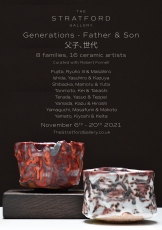 We are delighted to announce the lineup of artists participating in our forthcoming Japanese ceramics exhibition 'Generations - Father & Son'